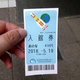expocenter0519a3.JPG