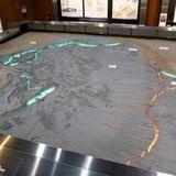 geological0317c1.JPG