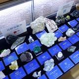 geological0317c2.JPG