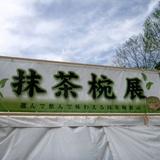 himatsuri0430c7.JPG