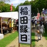 himatsuri0430e1.JPG
