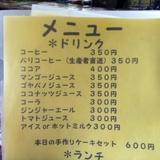 himatsuri0430m5.JPG