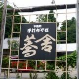 himawari0812f1.JPG