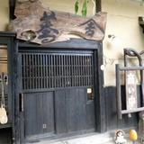 himawari0812f3.JPG