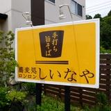 itako0526h1.JPG