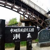 itakoayame0610b1.JPG