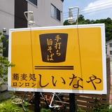 itakoayame0610e2.JPG