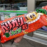 itakoayame0610g2.JPG