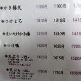 kikumatsuri1118g2.JPG