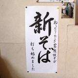 kikumatsuri1118g3.JPG