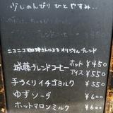 kirara0805g1.JPG