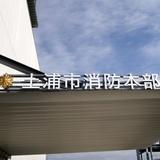kyumei0324a2.JPG