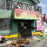 kyumei0324g1.JPG