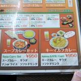 kyumei0324g3.JPG