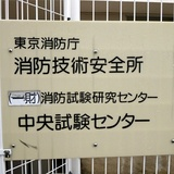 menjoushinsei1017a2.JPG