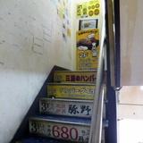 miura0712b2.JPG