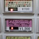 miura0712c2.JPG
