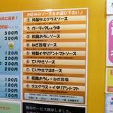 miura0712c3.JPG