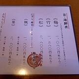 miwaku0207a5.JPG