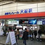 miwaku0207d1.JPG