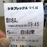 movie0116a3.JPG