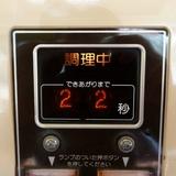 sakagura0325i8.JPG