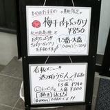 syokubutsuen0623e2.JPG