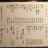 takeya0330b4.JPG