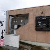 toshikoshi1231d1.JPG
