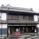 tsuchiurahina0223a2.JPG