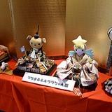 tsuchiurahina0223a3.JPG