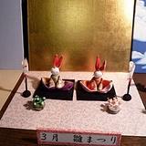 tsuchiurahina0223b2.JPG