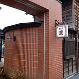 tsuchiurahina0223d1.JPG