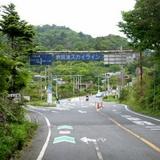tsukubasan0512b4.JPG