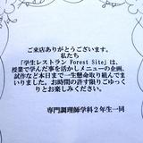 ushikugendai1202a6.JPG