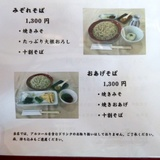 yasato0825j3.JPG
